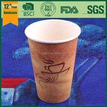 disposable papercup,hot drinking 7oz paper cup,custom logo disposable cheap coffee cup
