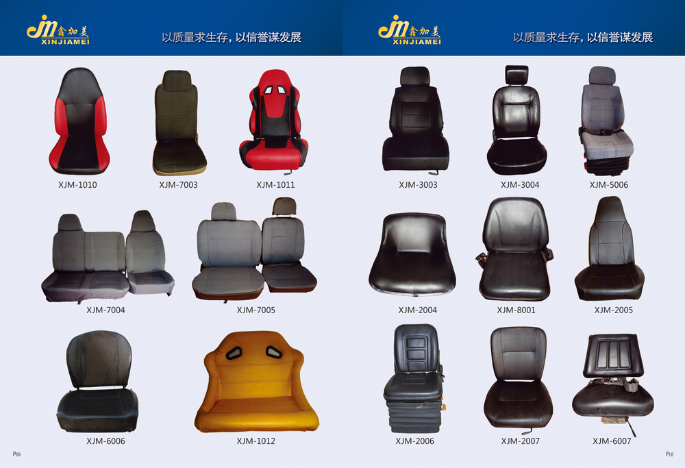 Universal Tractor Seat With Suspension Used For World