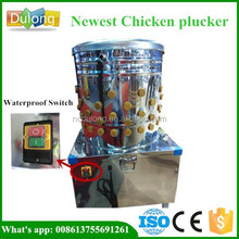 Wholesale price long life time chicken plucker fingers