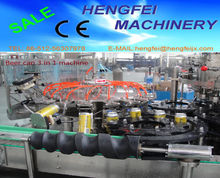 aluminum beverage cans production machine