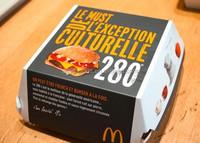 McDonald's burger king custom food paper boxes