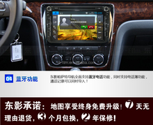 8inches good-quality car DVD player for VW Passat with GPS navigation , audio, rideo,bluetooth