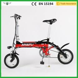 12 inch city cheap electric pocket bike kids electric dirt bike for sale