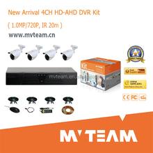 China New 4ch HD 720P AHD CCTV Camera Set