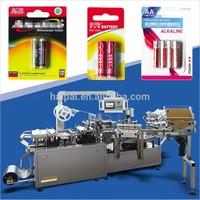 NEW Condition HP-350 Rotary Ballpen Packing Machine