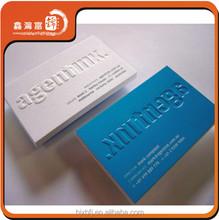 2015 XHFJ letterpress debossing paper business cards printing high quality