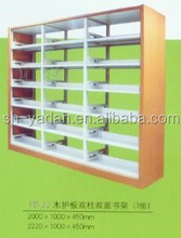 Steel book shelf /bookcase new material home furniture in Canada market