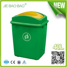 High Quality 40L HDPE Standing Indoor Flip Lid Hotel Room Used Cheap Plasitc Trash Can