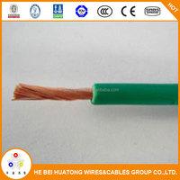 PVC insulate flexible wire single core electric cable