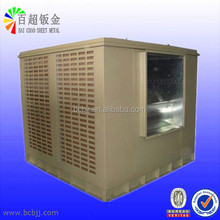 Custom Sheet Metal Box/ Enclosure / Cabinet Fabrication for Electric / Battery / Distribution / File / Shoes