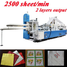Updated Fatest 2500 Piece Per Minute Color Printed High Speed Automatic Napkin Converting Machine