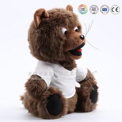 Ugly toys big eyed stuffed animals & ugly animals toys