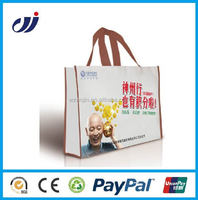 Waterproof various colors promotional big non woven shopping bag