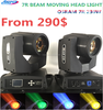 SNIPER Professional Beam 7r 230w Moving Heads Dj Lighting