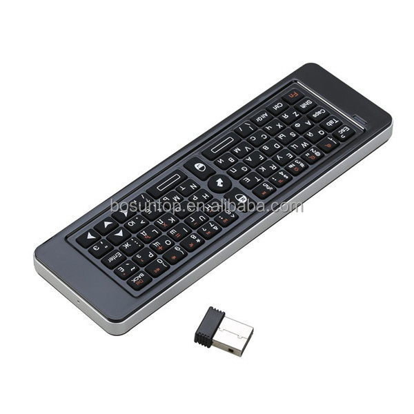Rii mini i13 2.4Ghz Fly Air Mouse Wireless Keyboard Combos Remote build in Microphone & Speaker fly air mouse