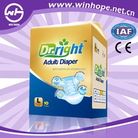 Hot sale adult diaper liners with clothlike film and magic tapes