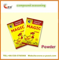 4g 5g 10g spices Halal seasoning cube powder for African market