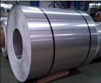 pre-painted steel coils for making oven shell