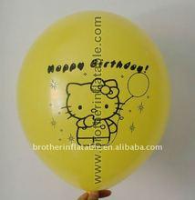 promotion balloon brand-printed balloon-latex balloon