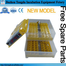 WQ-96 china factory laboratory mini incubator/china egg incubator/chicken egg incubator
