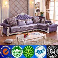 living room corduroy fabric sectional sofa modern furniture fabric sofa room furniture fabric combination sofa