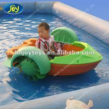 2012 HOT water bumper boat