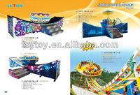 rocking car ,amusement park parque de atraccionesLT-0170D