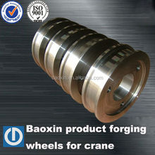 bridge crane forged steel wheel