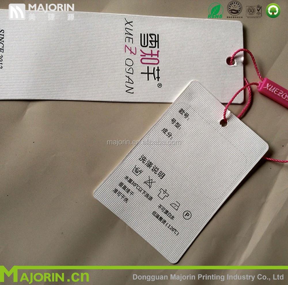 hang tag-7MAJORIN