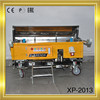 EZRENDA automatic plastering machine price guangzhou construction machinery