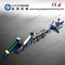 great plastic film recycling & washing line/plastic film washing system/pp pe film washing machine