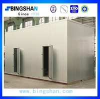 20GP China supply movable cold room for strawberry/ice cream with pu panel