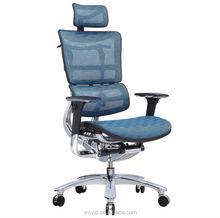 JNS New ergonomic equipment for wholesale