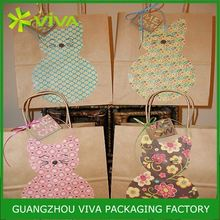 2014 HOT SALE Customed Birthday Design china gift paper bag manufactures