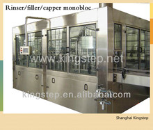 Shanghai filling machine