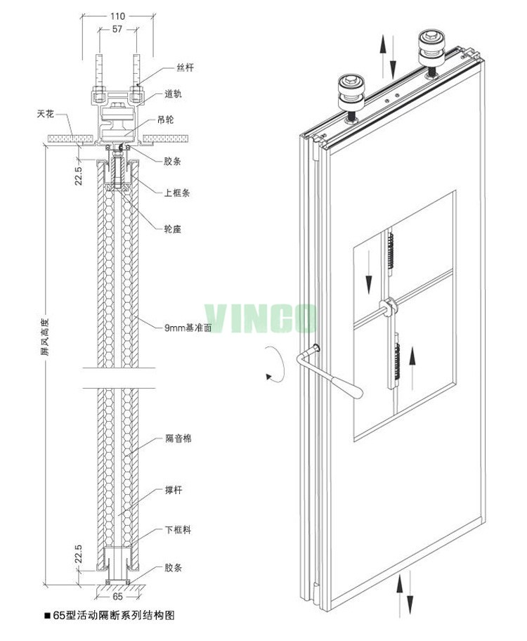 WOODEN PARTITION WALL DETAILS EBOOK
