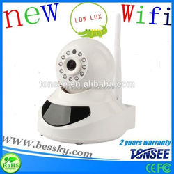2014 NEW home baby mornitor covert surveillance equipment