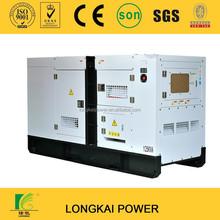 50HZ 50KVA diesel electric generator power by Cummins engine 4BTA3.9-G2 from Cummins OEM facotry