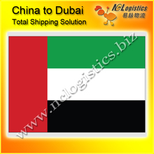 container sea freight to dubai