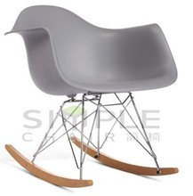Rocking chair for living room use /colorful rocking chair