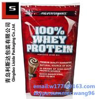 custom printing plastic whey protein packaging bag