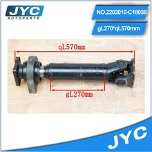 new arrival car drive shaft universal joint for volvo