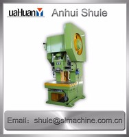 eccentric electric hand cutting and punching machine