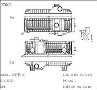 Radiator plastic tanks for Perkins farm tractor