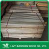 Natural eucalyptus veneer, eucalyptus plywood1.5mm/China guangxi eucalyptus 1270x630/eucalyptus wood price