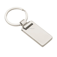 Blank Stainless Steel Costume Key Chain