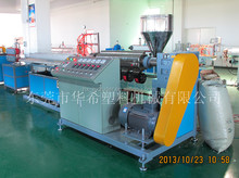 HX55 Plastic PVC/EPDM Weather Strip Extrusion Machine Line