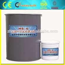 two components construction silicone sealant adhesive for insulating glass