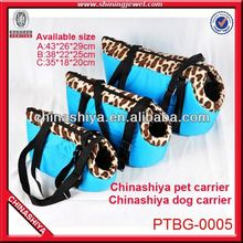 Fashion /leather pet carrier/corrugated pet carrier/pretty pet carrier