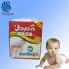 disposable baby new products sleepy baby diapers bulk lot,baby diapers hot sale in china
